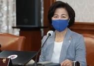 법무부·대검, 인권수사 TF 구성…한명숙 사건도 점검할 듯