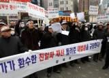 정부, <!HS>친일<!HE>파 이해승·임선준 22억원대 토지 환수소송 제기