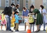 유치원도 '교외체험학습' 출석 인정…가정학습 길 열려