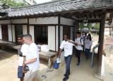 저항 민족시인 이상화 고택에 방화 시도한 40대 구속