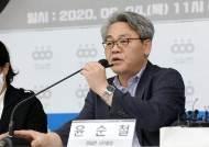 """경실련 """"정부 대북 특사 파견해야…특단 대응 필요한 때"""""""