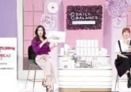 [비즈스토리] 패션에 이어 식품까지 … 자체 브랜드 통한 상품 차별화 박차