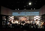 개그맨 표인봉, 뮤지컬 '마마누요'로 월드쉐어와 나눔 실천