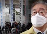 경기도, 대북전단 원천 봉쇄…김포·포천·고양·파주·연천 '<!HS>위험<!HE>구역' 지정