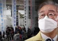 경기도, 대북전단 원천 봉쇄…김포·포천·고양·파주·연천 '위험구역' 지정