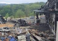검찰, 이천 물류창고 화재 책임자 9명 구속영장 청구