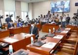 """통합당 """"의회 독재"""" 국회 일정 보이콧"""