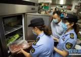 붉게 물드는 베이징 코로나 지도…낮췄던 대응단계 다시 격상