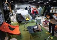 여행 대신 '불멍'할까…텐트 50동 추첨 판매에 1만명 몰렸다
