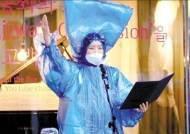 [비즈스토리] 찾아가는 문화예술 행사로 코로나로 지친 의료진·환자에게 휴식 선사