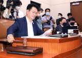 정의당도 송영길 비판 가세…통합당, <!HS>사퇴<!HE> 촉구 결의안 검토