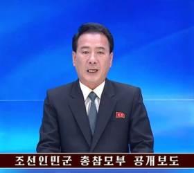 """[속보] 北 총참모부 """"금강산·<!HS>개성공단<!HE>에 군부대 전개할 것"""""""