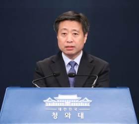 "<!HS>청와대<!HE> ""北 김여정 담화 무례…특사 제안 공개도 몰상식"""