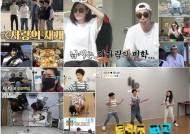 '아내의 맛' 함소원♥진화, 중국 마마 담석 수술 성공 '건강회복'