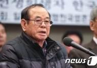 """文도 만난 강제징용 피해자 """"정부 재단, 윤미향과 다를바 없어"""""""
