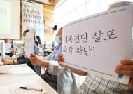 """""""대북전단 살포 막아라""""…강원도 전단 살포 금지 행정명령"""