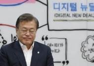 연락사무소 폭파된 이번주…文지지도, 4.6%p 하락한 53.6% [리얼미터]