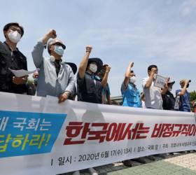 정규직ㆍ<!HS>비정규직<!HE> 월급 차이 200만원 육박…정부 신뢰도 38%