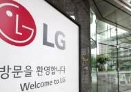 경찰, '채용비리 혐의' LG전자 2차 압수수색…인사팀 대상