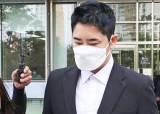 '스태프 성폭행 혐의' <!HS>강지환<!HE>, 2심 집유선고에 불복…상고장 제출