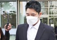 '스태프 성폭행 혐의' 강지환, 2심 집유선고에 불복…상고장 제출