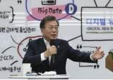 """춘천 기업 달려가 """"데이터<!HS>댐<!HE>"""" 외친 文···'한국판 뉴딜' 첫 행보"""