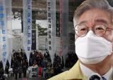 """이재명 """"대북전단은 재난""""…김근식 """"전단이 홍수·산사태냐"""""""