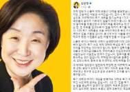 """심상정 """"1주택 꿈마저 가로막아…김현미는 '오답노트' 내려놔야"""""""