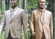"""""""죄지은 대통령 기념사업 안돼""""…전두환 동상 철거 겨냥한 조례 마련"""