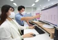 삼성, '누구나, 언제, 어디서나' 반도체 칩 설계할 수 있게 지원