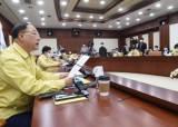 """홍남기 """"기간산업 협력업체에 7월부터 5조원 대출"""""""