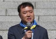 한명숙 제보자 편지 공개 7일전…황희석, 교도소 면회했다