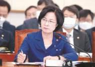 """윤석열 때린 추미애를…여당 법사위원 """"검사들에 순치"""" 비판"""