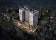 서울 주택시장 고강도 대출규제에 오피스텔 시장 청약 광풍