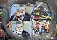 """[속보] 통일부 """"北 대남전단 살포 계획 유감…즉각 중단해야"""""""