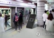 지하철 3호선 수상한 셀카남···폰 속엔 女몰카 300장