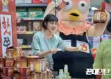 """""""싸우자 세상아 덤벼라 불닭아"""" 김응수 잇는 '꼰대인턴' 짤 장인"""
