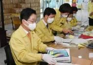 경북지역 유치원·초·중·고 22일부터 전교생 매일 등교 가능