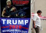 """유세 나가는 트럼프, 시위대에 """"뉴욕과는 다른 풍경 볼 것"""" 경고"""