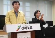 """전북 여친 감염시킨 광주 확진자…""""전주여고생과 동선 겹쳐"""""""