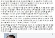 """황희석 """"조식 선생이 조국 선조""""…진중권 """"족보나 팔고 자빠졌다"""""""