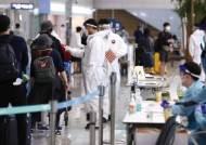 각국서 확진자 속속 입국…외국인 근로자 수요 증가에 불안