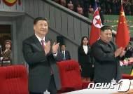 [단독] 이래서 文 욕했나…시진핑, 北에 식량 80만t 보냈다
