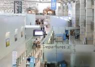 """정부 """"파키스탄·방글라데시 입국비자 발급 억제…부정기 항공편 운항허가도 중지"""""""