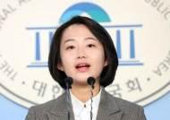이석기·이정희의 통진당→민중당→진보당…대표는 김재연
