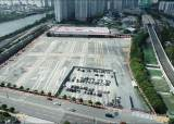부산 센텀시티 인근 마지막 '금싸라기',한진CY부지 본격 개발 전망