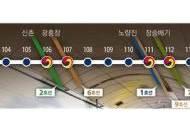 서울대입구역~노량진 23분→7분···'서부선 경전철' 뚫린다