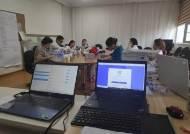 몽골 국가보건의료인 면허 시험…한국 비대면 온라인 평가 기술 적용