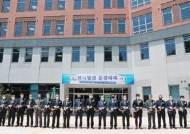 삼육대, 학생 생활관 '브니엘관' 준공식 … '레지덴셜 칼리지' 도입