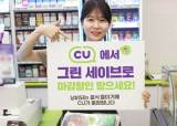 편의점도 삼각김밥 등 '마감 세일'…기업 역량이 된 쓰레기 줄이기